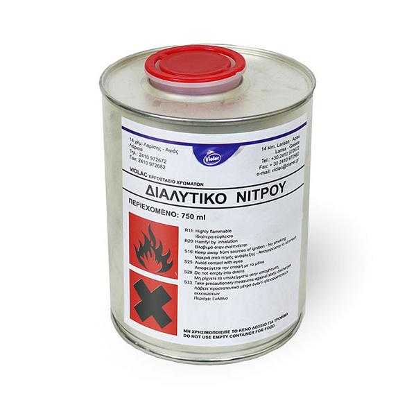 violac-dialitiko-nitrou-sm-1